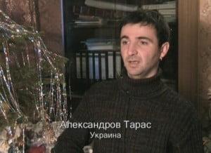 Александров Т. Исцеление от наркомании