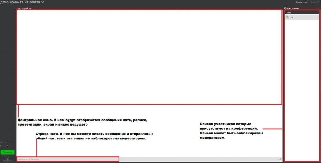 user_new3